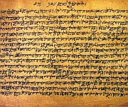 Will Manipuri Be a Classical Language ? :: Article