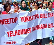 ILP: Protest rally demand to withdraw MRVT&MV  #1 :: Gallery