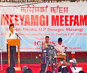 ILP : Meeyamgi Meefam - Public Convention on July 23 :: Gallery