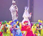 Manipur Sangai Festival :  Closing Ceremony  : 'Machu Taretki Mashek Mangaal' #1 : :: Gallery