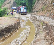 Condition of Imphal-Jiribam Highway (NH-37) :: Gallery