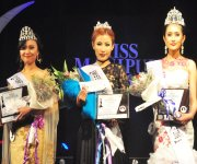 Miss Manipur 2016, beauty pageant #1 :: Gallery