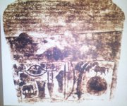 Rare historical stone inscription in the hills of Manipur #1 :: Article