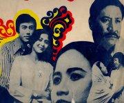 Old Manipuri Movie #1 :: eRang Classic