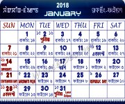 Downloadable Manipuri Calendar for the year 2018 :: Tools
