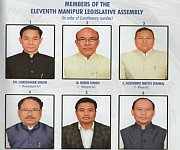 List of MLA with their Assembly Constituency in January 2018  #1 :: Gallery