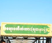 Nongpok Thong Hangba : The Revelation of Puya