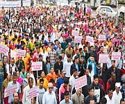 Mass Rally (Mera Kongchat) : United stand against any harm to State's integrity #3 :: Gallery