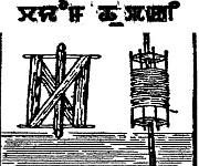 Chayom Thupki (Meetei Philosophy) #12 :: Translation
