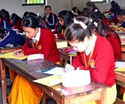 Students appearing for Class XII Exam on 20 February 2020 #1 :: Gallery