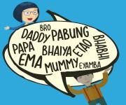 Changing nature of Meiteilon -  Pabung / Papa