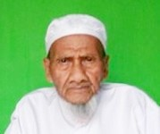 Muhammad Abdur Rahman: His life and works
