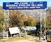 Bongbal Kholen Village, Sadar Hills in Kangpokpi District #1 :: Gallery