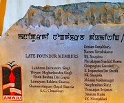 47th Foundation Day of All Manipur Working Journalists' Union (AMWJU) on 16th September :: Gallery