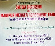 Discussion on Manipur Merger Agreement 1949  at DM University, Imphal on 21 September :: Gallery