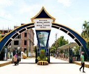 Regional Institute of Medical Sciences (RIMS), Imphal #1 :: Gallery
